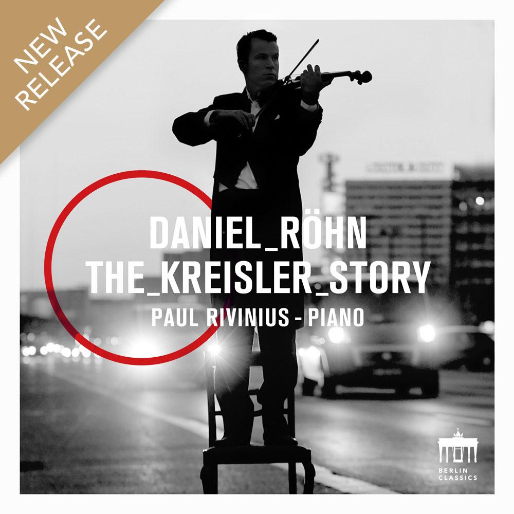 Now Available on Amazon, The Kreisler Story
